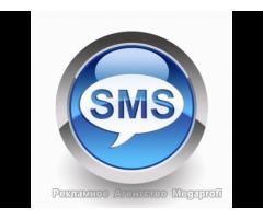 SMS рассылки по Украине +380502531546